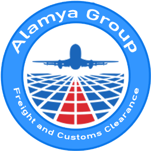 Alamya Group for Freight and Customs Clearance Services